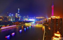 Guangzhou Night View